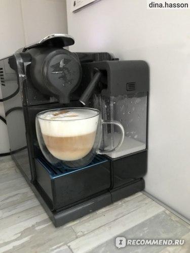 Nespresso DeLonghi EN560.B
