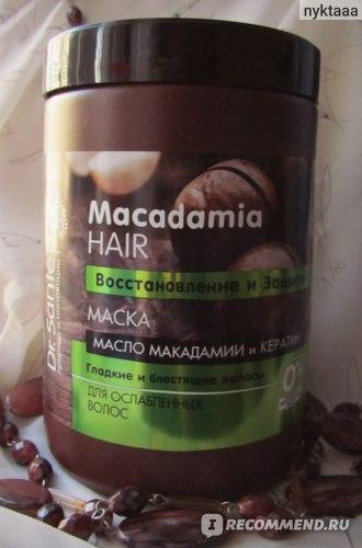 """Маска для волос Dr.Sante Macadamia Hair """"Восстановление и защита"""" Для ослабленных волос фото"""