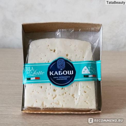 Сыр Кабош Perla Di Latte  фото
