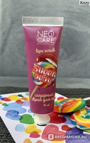 Сахарный скраб для губ Neo Care «Sugar Baby» Отзывы