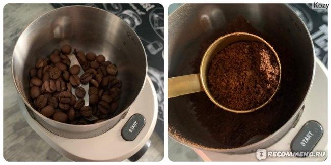 Amado / Кофе арабика ароматизированный в зернах Ирландский крем Отзывы