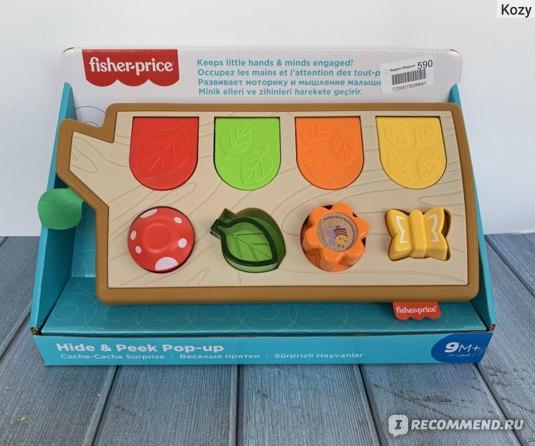 Развивающая игрушка Fisher-Price Прятки со зверятами (GJW24) Отзывы