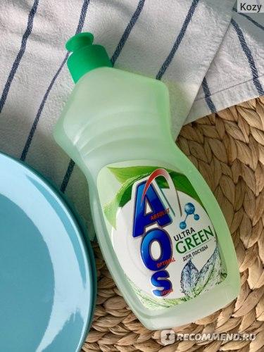 Средство для мытья посуды жидкое AOS Ultra GREEN  Отзывы