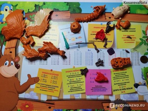 Детские игрушки Mega Bloks Конструктор сюрприз Брейкаут Бистс GCK31 в непрозрачной упаковке фото