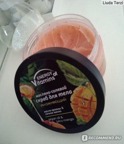 Скраб для тела Energy of Vitamins Argan oil & juicy mango фото