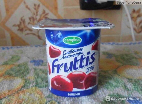 "Йогурт Campina Fruttis ""Сливочное лакомство"" вишня фото"