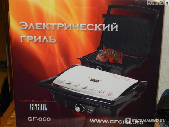 Гриль GF-060