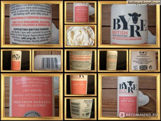 Byre British Dairy Bodycare Skimmed Wash - (Собственный Коллаж)