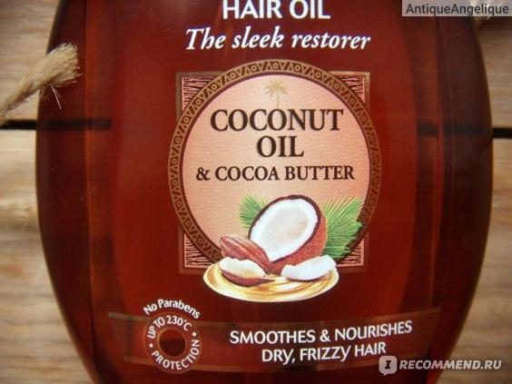 Garnier Ultimate Blends HAIR OIL (The Sleek Restorer)