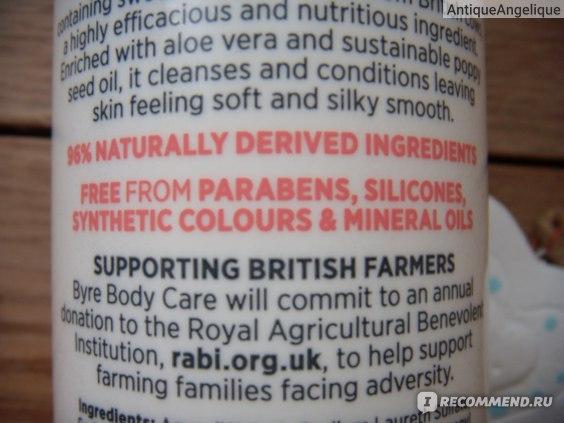 Byre British Dairy Bodycare Skimmed Wash