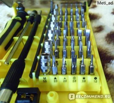Отвертка Aliexpress 45 in 1 Multi-Bit Tools Repair Torx Screw Driver Screwdrivers Kit Set for Electronic фото