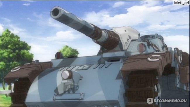 знаменитый танк