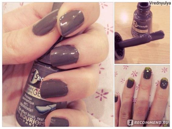 Лак для ногтей Bourjois 1 Seconde texture Gel фото