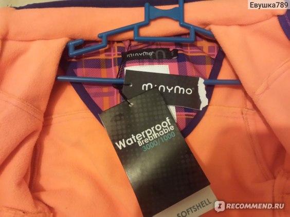 Куртка Minimo Cофтшелл Minymo фото