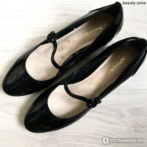 Туфли женские Alessio Nesca из натуральной лакированной кожи, арт. MP002XW1HPLU фото