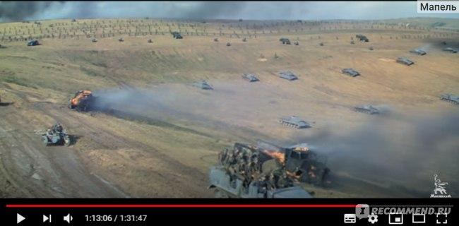 Освобождение (1968-1971, фильм) фото