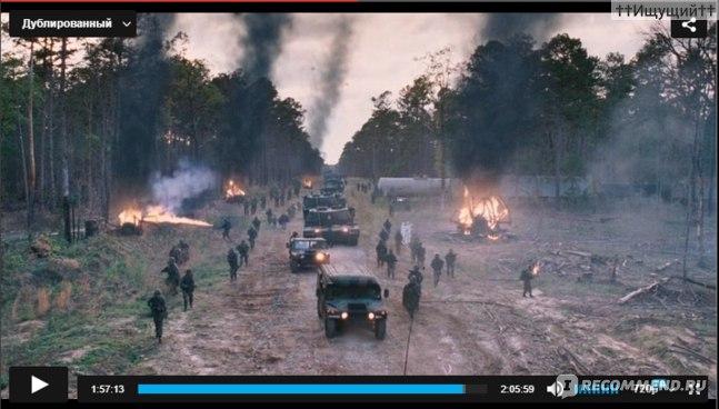 Мгла / The Mist (2007, фильм) фото