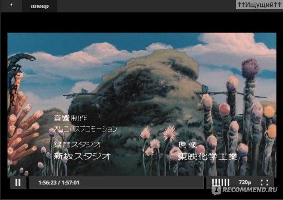 Аниме Навсикая из долины ветров // Kaze no tani no Naushika фото