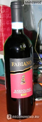 Вино красное сухое Fabiano Bardolino DOC 2013 фото