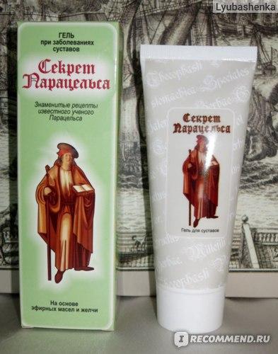 Гель для тела Lekkos «Секрет Парацельса» при заболеваниях в суставах на основе эфирных масел и желчи фото