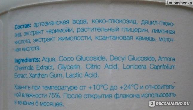 Средство для мытья посуды Ми&Ко PURE WATER  фото