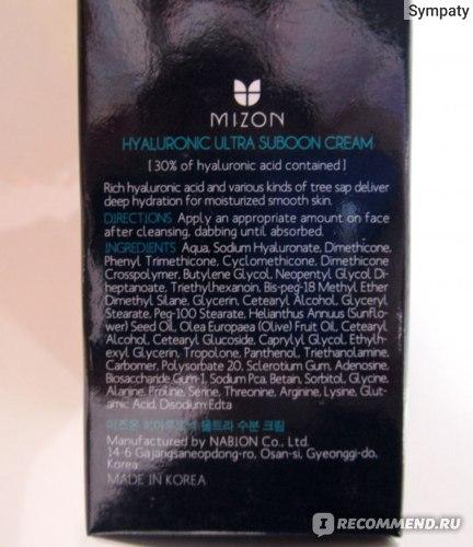 Крем для лица Mizon Hyaluronic Ultra Suboon Cream фото