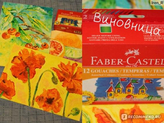 Гуашь Memory Professional Artists' Gouache Colour 18 цветов фото