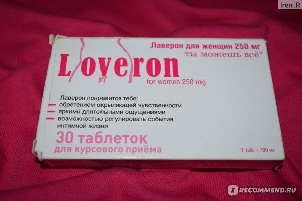 В упаковке тридцать таблеток, которые рассчитаны на курс