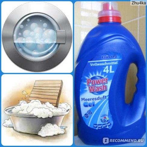 Гель для стирки Power Wash Универсальный фото