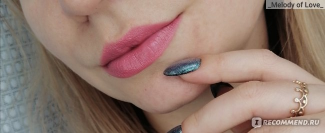 Губная помада Lamel Professional WINE LIPS фото
