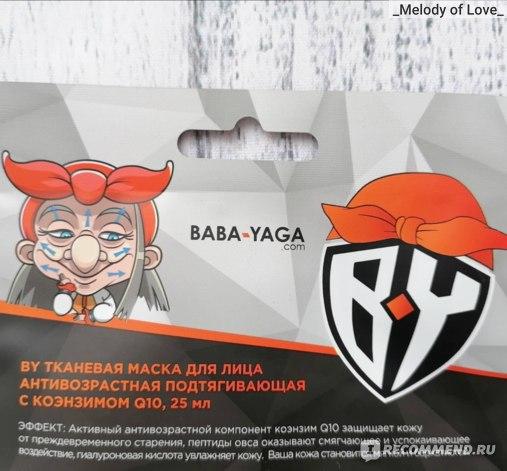 Тканевая маска для лица Baba-yaga Антивозростная подтягивающая с коэнзимом Q10 фото