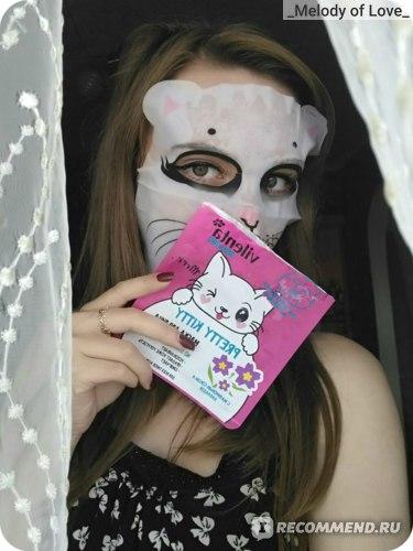 Маска для лица Vilenta Animal mask  фото