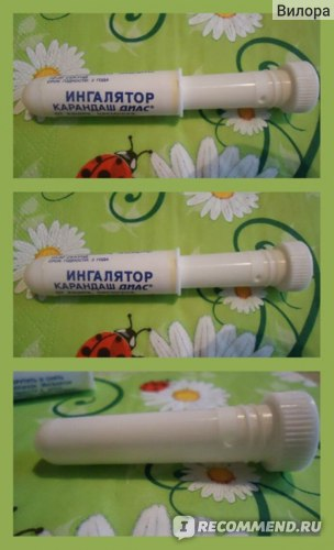 Средство от насморка ДИАС Ингалятор-карандаш бытовой Летящая ласточка фото