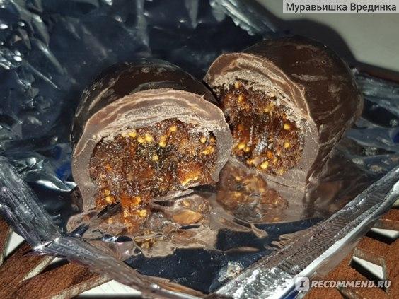 """Конфеты ЗАО """"Конкорд"""" """"Кремлина"""" Инжир в шоколадной глазури фото"""