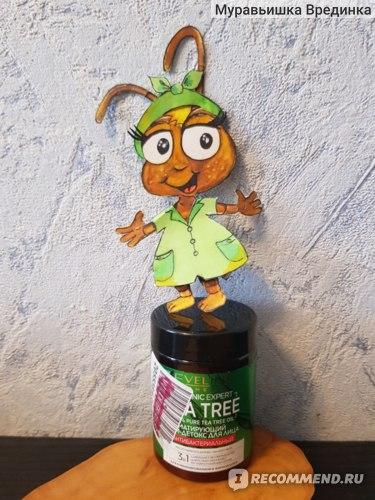 Матирующий крем-детокс для лица Eveline Tea tree фото