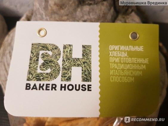 Хлебцы Baker House С розмарином, чесноком, оливковым маслом и морской солью фото