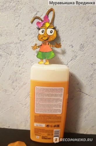 Гель-пена для душа Le Petit Marseillais Апельсин и Грейпфрут фото