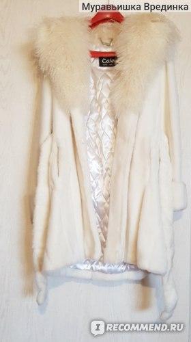 Шуба Estelli искусственная под норку и ламу с поясом, арт.: 12851995 фото