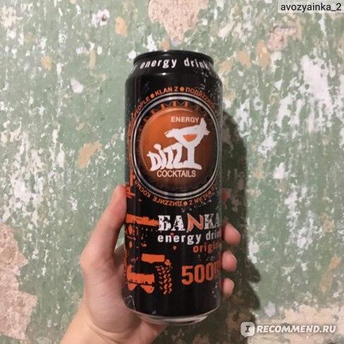 Энергетический напиток Dizzy Original фото