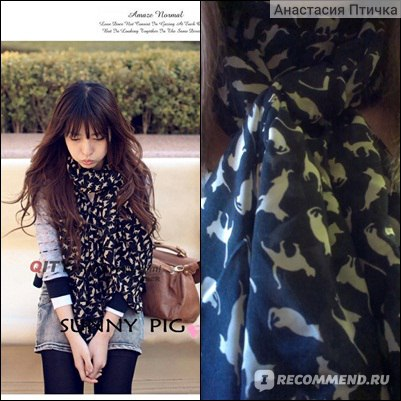 Шарф Buyincoins Korean Women's Small Cat Long Section Scarf W68 фото