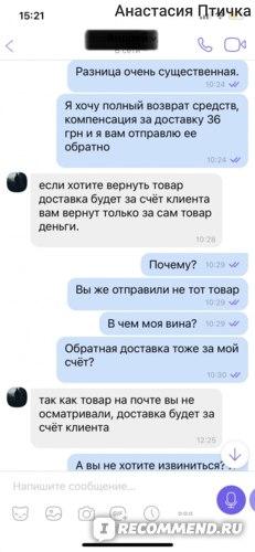 Сайт mark.v.ua фото