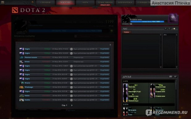 how to check your matchmaking rating dota 2 Six months have passed in the new dota 2 ranked system, which means the first season has already elapsed introduced in november, it brought a new way to show off your matchmaking accomplishments and skill and, hopefully like your mmr, the system is evolving with time.