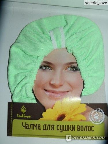 Чалма для сушки волос  ГлавБаня  фото