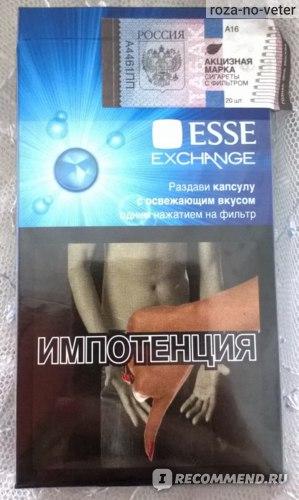 Эссе эксчендж сигареты фото