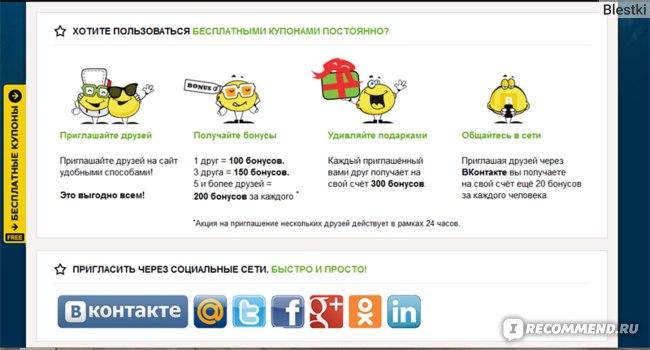 Gilmon.ru фото