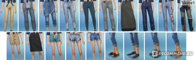 CAS Женская нижняя часть одежды