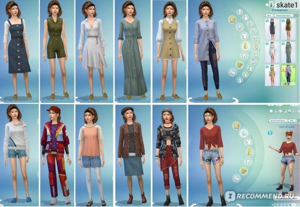 CAS Женские костюмы и стилизованные образы