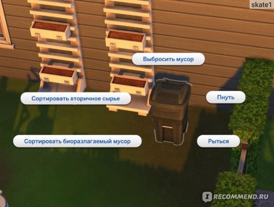 Домашний мусорный контейнер: можно сортировать мусор