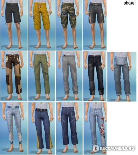 CAS Мужская нижняя часть одежды