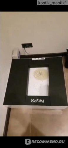 Автоматический туалет для животных PetyPot ПетиПот фото